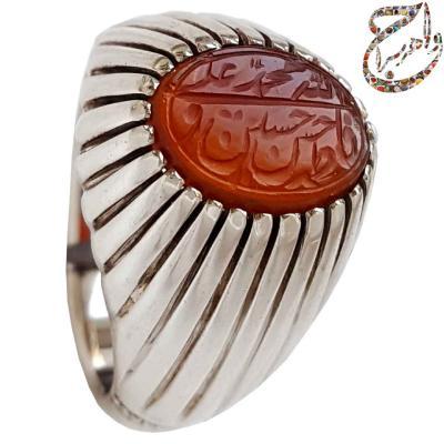 انگشتر فدیوم خانی خط حاج حسین شهید