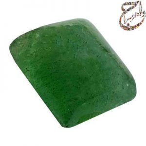 درّ سبز فاطمی
