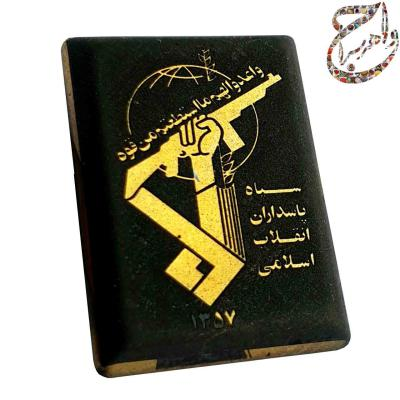 حدید زرکوب آرم سپاه پاسداران جمهوری اسلامی