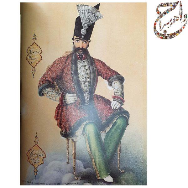 کتاب شکیبا ، نقش عکس در نقاشی ایران