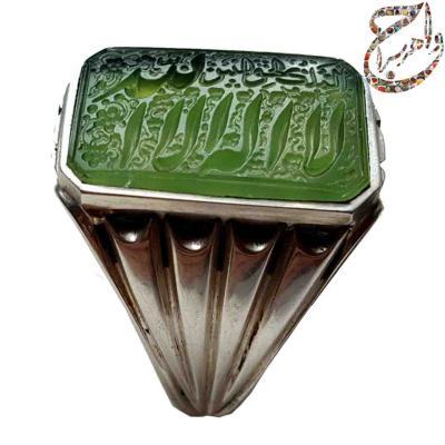 یشم خط میرزا رکاب شیرازی