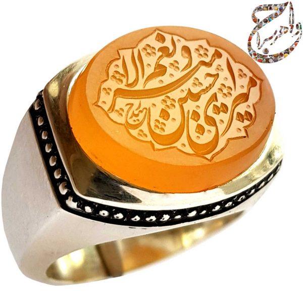 انگشتر عقیق پرتقالی خط احمد رکاب استاد افتخاری