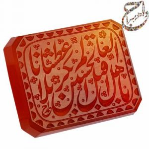 مجموعه نمونه کار استاد رحمانی (احمد ، حیدر)