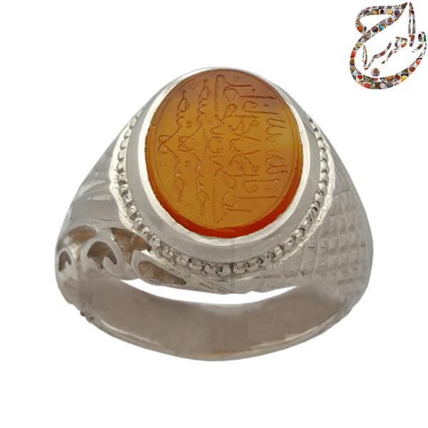 عقیق پرتقالی خط سوزنی