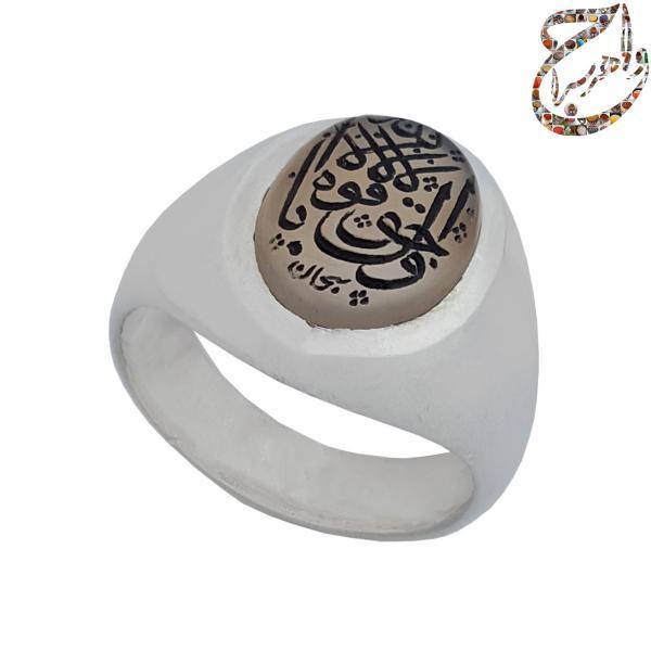 عقیق کبود خط سبحان رکاب بهمن زنجان